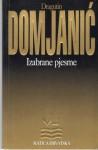 Izabrane pjesme - Dragutin Domjanić