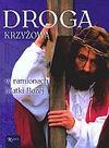 Droga krzyżowa w ramionach Marki Bożej - Konieczny Jacek