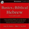 Basics of Biblical Hebrew Vocabulary Audio (MP3 Book) - Anonymous, Miles V. Van Pelt, Jonathan T. Pennington