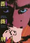 Ba-ra-kei: Ordeal by Roses - Yukio Mishima, Eikoh Hosoe