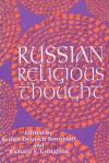 Russian Religious Thought - Judith Deutsch Kornblatt, Richard F. Gustafson