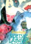 Zlatna knjiga svjetske ljubavne poezije - Nikola Milićević