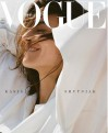 Vogue Polska, nr 5-6/lipiec-sierpień 2018 - Redakcja Magazynu Vogue Polska