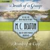 Death of a Gossip & Death of a Cad: The First Two Hamish Macbeth Mysteries - Antony Ferguson, M.C. Beaton