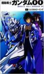 Gundam 00 Lite Novel 1 - Noboru Kimura