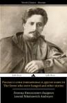 The Seven Who Were Hanged and Other Stories: Rasskaz O Semi Poveshennykh I Drugie Povesti - Leonid Andreyev