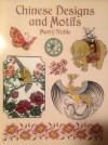 Chinese Designs and Motifs - Marty Noble