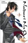 Nabari No Ou, Vol. 3 - Yuhki Kamatani