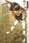 Saiyuki, Volume 6 - Kazuya Minekura