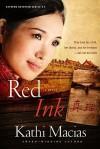 Red Ink (Extreme Devotion) - Kathi Macias
