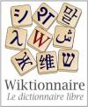 Wiktionnaire du Français pour Kindle - wiktionary.org, Grzegorz Chrupala