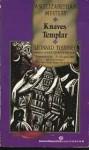 Knaves Templar - Leonard Tourney