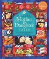 Mother & Daughter Tales [With 2 CDs] - Josephine Evetts-Secker, Helen Cann, Juliet Stevenson