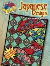 Japanese Designs (3-D Coloring Books) - Marty Noble, Jeremy Elder, Y.S. Green