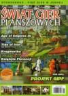 Świat Gier Planszowych #3 - Ignacy Trzewiczek, Mateusz Pitulski, Redakcja Świat Gier Planszowych