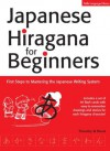 Japanese Hiragana for Beginners: First Steps to Mastering the Japanese Writing System - Timothy G. Stout
