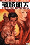 Fight for Tomorrow - Brian Wood, Denys Cowan, Kent Williams