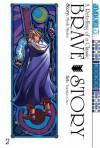 Brave Story, Volume 2 - Miyuki Miyabe