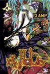 XXXHolic, Volume 4 - William Flanagan