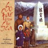 So Far from the Sea - Eve Bunting, Chris K. Soentpiet