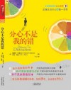 Driven to Distraction (Chinese Edition) - Edward M. Hallowell, John J. Ratey