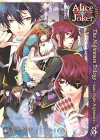 Alice in the Country of Joker: The Nightmare Trilogy Vol. 3 - Yobu, QuinRose