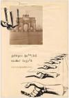 Correspondence (French List) - Georges Bataille, Michel Leiris, Liz Heron