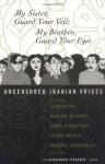 My Sister, Guard Your Veil; My Brother, Guard Your Eyes: Uncensored Iranian Voices - Azar Nafisi, Marjane Satrapi, Abbas Kiarostami, Shirin Neshat, Shohreh Aghdashloo, Lila Azam Zanganeh