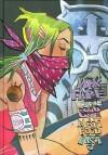 Mixtape Volume 1: Food One/Jim Mahfood Art - Jim Mahfood