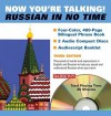 Now You're Talking! Russian in No Time! [With 304-Page Phrase Book] - Barron's Educational Series