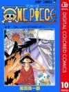 ONE PIECE カラー版 10 (ジャンプコミックスDIGITAL) (Japanese Edition) - Eiichiro Oda