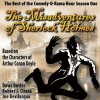 The Misadventures of Sherlock Holmes: The Honest and True Memoirs of a Nonentity - Joe Bevilacqua, Vernon Morris, Henry J. Quinn, Jan Meredith, Ed Hyland, William Gillette, Terry Price, Gwendolyn Lewis, B.H. Barry