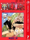 ONE PIECE カラー版 7 (ジャンプコミックスDIGITAL) (Japanese Edition) - Eiichiro Oda
