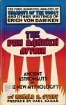 The Von Daniken Affair - Ronald Story
