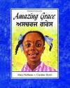 Amazing Grace (Dual Language) (English And Punjabi Edition) - Mary Hoffman
