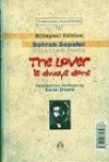 عاشق همیشه تنهاست / The Lover Is Always Alone - سهراب سپهری