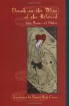 Drunk on the Wine of the Beloved: Poems of Hafiz - Hafez, حافظ, Thomas Rain Crowe