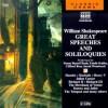 Great Speeches and Soliloquies - Simon Russell Beale, Sarah Woodward, Estelle Kohler, William Shakespeare