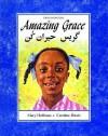 Amazing Grace - Mary Hoffman, Caroline Binch