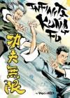 Infinite Kung Fu: v. 1 - Kagan McLeod, Brett Weldele