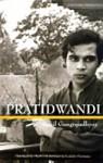 Pratidwandi - Sunil Gangopadhyay, Enakshi Chatterjee