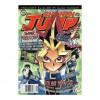 Shonen Jump Magazine Volume 1, Issue 9, September 2003 (The World's Most Popular Manga) - Hyoe Narita, Annette Roman, Drew Williams, Albert Totten, Jason Thompson, Livia Ching