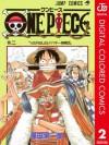 ONE PIECE カラー版 2 (ジャンプコミックスDIGITAL) (Japanese Edition) - Eiichiro Oda