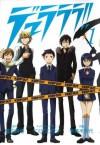 デュラララ!! x1 (Durarara!! Manga, #1) - Ryohgo Narita, 成田 良悟, Akiyo Satorigi, 茶鳥木 明代