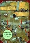 Anthology of Japanese Literature - Various, Golgotha Press