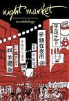 Night Market: An Anthology - Katrina A. Brown, CK Hugo Chung, J.J. Green, Katannya Jantzen, Kevin Ke, C.A. Norman, L.L. Phelps, Jeremy A. TeGrotenhuis, Brian Q. Webb, Pat Woods