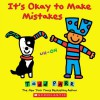 It's Okay to Make Mistakes - Todd Parr