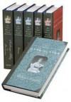 The Oxford Illustrated Jane Austen (Six Volume Set) - R.W. Chapman, Jane Austen