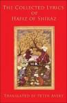 The Collected Lyrics - Hafez, حافظ