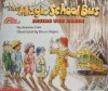 Magic School Bus: Inside the Earth (Big Book) - Joanna Cole, Bruce Degen